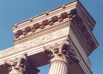 Stepped Architrave, Sculpted Frieze