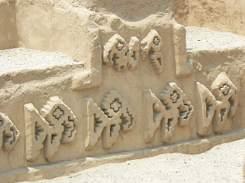 Reliefs at Chan Chan