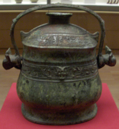 Ancient Chinese Ceremonial Vessel