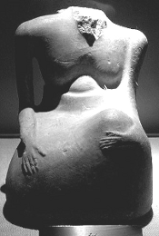 Indus Civilization Sculpture (realistic type)