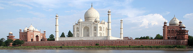 Taj Mahal (entire complex)