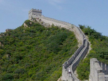 Section of the Great Wall