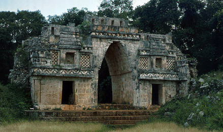 Ruins of a Mesoamerican Archway
