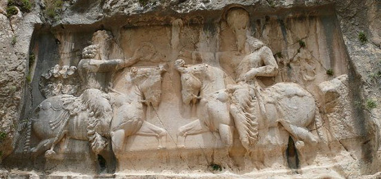 Persian Cliff Relief